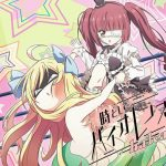 "[Single] halca – Toki toshite Violence ""Jashin-chan Dropkick"" Opening Theme [MP3/320K/ZIP][2020.05.13]"