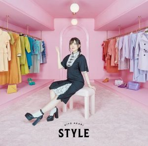 [Album] Akari Kito – STYLE [MP3/320K/ZIP][2020.05.27]