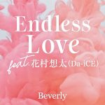 [Digital Single] Beverly – Endless Love feat. Sota Hanamura (Da-iCE) [MP3/320K/ZIP][2020.06.10]