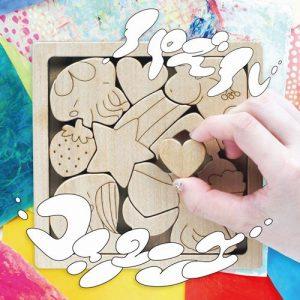 [Mini Album] Co shu Nie – Puzzle [FLAC/ZIP][2016.04.20]