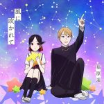 """[Single] Haruka Fukuhara – Kaze ni Fukarete """"Kaguya-sama wa Kokurasetai? ~Tensaitachi no Ren'ai Zunousen~"""" Ending Theme [MP3/320K/ZIP][2020.06.24]"""