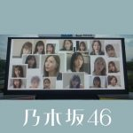 [Digital Single] Nogizaka46 – Sekaiju no Rinjin yo [MP3/320K/ZIP][2020.06.17]