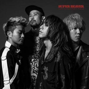 [Single] SUPER BEAVER – Highlight/Hitori de Ikiteita Naraba [MP3/320K/ZIP][2020.06.10]