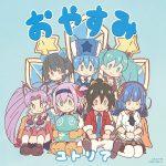 """[Single] Yutoria (CV: Kana Ichinose) – Oyasumi """"Shachou, Battle no Jikan Desu!"""" Ending Theme [MP3/320K/ZIP][2020.06.17]"""