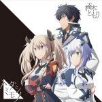"[Single] Kusunoki Tomori – Hamidashimono ""The Misfit of Demon King Academy"" Ending Theme [MP3/32K/ZIP][2020.08.19]"