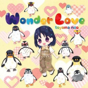 [Digital Single] Nao Toyama – Wonder Love [MP3/320K/ZIP][2020.07.15]