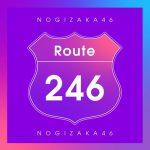 [Digital Single] Nogizaka46 – Route 246 [MP3/320K/ZIP][2020.07.24]