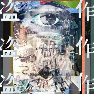 [Album] Yorushika – Plagiarism [MP3/320K/ZIP][2020.07.29]