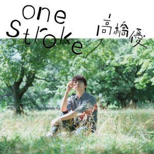 [Digital Single] Yu Takahashi – one stroke [MP3/320K/ZIP][2020.07.22]