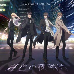 "[Digital Single] Yutaro Miura – Nibiiro no Yoake ""Koi to Producer: EVOL×LOVE"" Opening Theme [MP3/320K/ZIP][2020.07.16]"