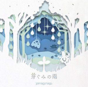 [Single] yanaginagi – Megumi no Ame [MP3/320K/ZIP][2020.07.15]