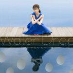 [Album] Kaori Ishihara – Water Drop [MP3/320K/ZIP][2020.08.05]