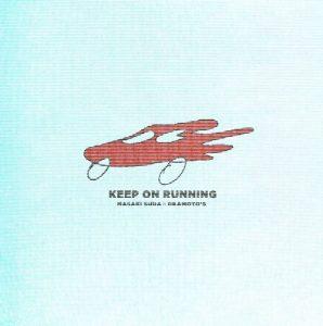 [Digital Single] Masaki Suda×OKAMOTO'S – Keep On Running [MP3/320K/ZIP][2020.08.08]
