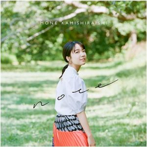 [Album] Mone Kamishiraishi – note [MP3/320K/ZIP][2020.08.26]