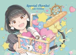 [Album] Nao Toyama – Special Thanks! [MP3/320K/ZIP][2020.08.05]