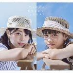 [Single] STU48 – Omoidaseru Koi wo Shiyo [MP3/320K/ZIP][2020.08.19]