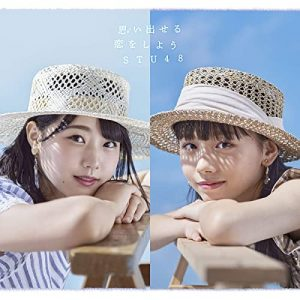 [Single] STU48 – Omoidaseru Koi wo Shiyo [MP3/320K/ZIP][2020.08.19]