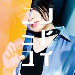 "[Single] Yui Ninomiya – Tsuranuite Yuuutsu ""Peter Grill to Kenja no Jikan"" Opening Theme [MP3/320K/ZIP][2020.08.19]"