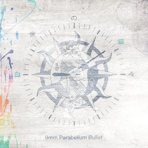 [Single] 9mm Parabellum Bullet – Byakuya no Hibi [MP3/320K/ZIP][2020.09.09]