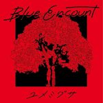 [Single] BLUE ENCOUNT – Yumemigusa [MP3/320K/ZIP][2020.09.02]