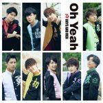 [Single] BOYS AND MEN – Oh Yeah [MP3/320K/ZIP][2020.09.09]
