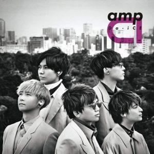[Single] Da-iCE – amp [MP3/320K/ZIP][2020.09.30]