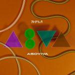 [Mini Album] Frederic – ASOVIVA [MP3/320K/ZIP][2020.09.23]
