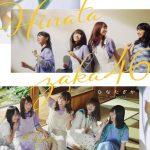 [Album] Hinatazaka46 – Hinatazaka [MP3/320K/ZIP][2020.09.23]