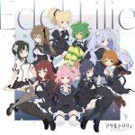 [Single] Hitotsuyanagi-tai – Edel Lilie [FLAC/ZIP][2020.09.03]