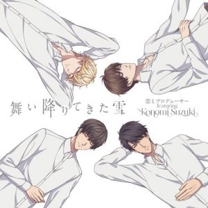 [Single] Konomi Suzuki – Maioritekita Yuki [MP3/320K/ZIP][2020.09.03]