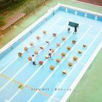 [Single] RADWIMPS – Natsu no Sei E.P [MP3/320K/ZIP][2020.09.02]