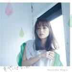 [Single] Sakurako Ohara – # Yappa Motto [MP3/320K/ZIP][2020.09.30]