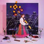 [Single] Shiina Natsukawa – Antithesis [MP3/32K/ZIP][2020.09.09]