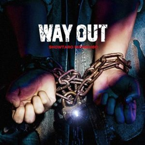 [Single] Showtaro Morikubo – WAY OUT [MP3/320K/ZIP][2020.09.16]