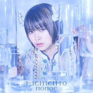 [Single] nonoc – Memento [FLAC/ZIP][2020.09.02]