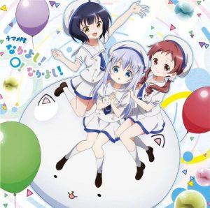 """[Single] Chimame Tai – Nakayoshi! Maru! Nakayoshi! """"Gochuumon wa Usagi Desu ka? Bloom"""" Ending Theme [MP3/320K/ZIP][2020.10.28]"""