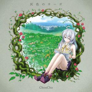 """[Single] ChouCho – Haiiro no Saga """"Majo no Tabitabi"""" Ending Theme [MP3/320K/ZIP][2020.10.28]"""