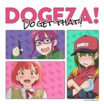 "[Single] Dogeza Tai – DOGEZA! Do get that! ""Dogeza de Tanondemita"" Opening Theme [MP3/320K/ZIP][2020.10.16]"