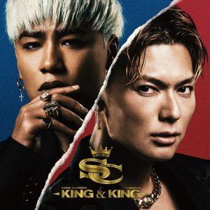 [Single] EXILE SHOKICHI×CrazyBoy – King & King [MP3/320K/ZIP][2020.10.07]
