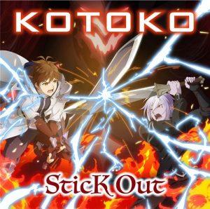 "[Single] KOTOKO – SticK Out ""King's Raid: Ishi wo Tsugumono-tachi"" Ending Theme [MP3/320K/ZIP][2020.11.17]"