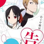Kaguya-sama: Love is War S2 Original Soundtrack 1 [MP3/320K/ZIP][2020.06.24]