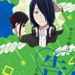 Kaguya-sama: Love is War S2 Original Soundtrack 3 [MP3/320K/ZIP][2020.10.28]