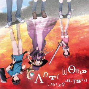 """[Single] Kanako Takatsuki – Anti world """"100-man no Inochi no Ue ni Ore wa Tatteiru"""" Opening Theme [MP3/320K/ZIP][2020.10.14]"""
