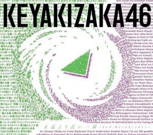 [Album] Keyakizaka46 – Eien Yori Nagai Isshun ~Ano Koro, Tashika ni Sonzai Shita Watashitachi~ [AAC/256K/ZIP][2020.10.07]