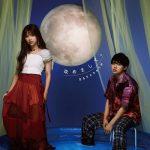 [Mini Album] MaRuRi to Ryuga – Aratamemashite. [MP3/320K/ZIP][2020.10.21]