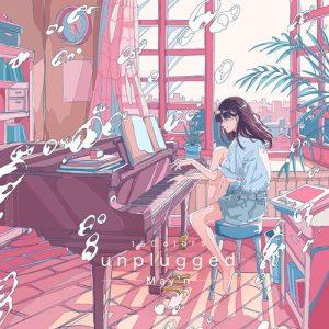 [Digital Single] May'n – LOVE, Close to me [MP3/320K/ZIP][2020.10.21]