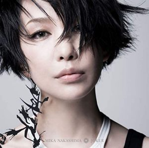 [Album] Mika Nakashima – JOKER [MP3/320K/ZIP][2020.10.07]
