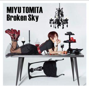[Single] Miyu Tomita – Broken Sky [FLAC/ZIP][2020.11.11]