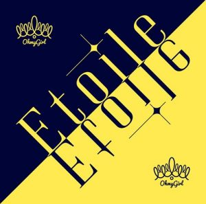 "[Single] OH MY GIRL – Etoile ""Noblesse"" Ending Theme [MP3/320K/ZIP][2020.10.08]"