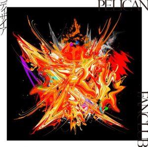"""[Single] PELICAN FANCLUB – Desire """"Enen no Shouboutai: Ni no Shou"""" 2nd Ending Theme [MP3/320K/ZIP][2020.11.25]"""